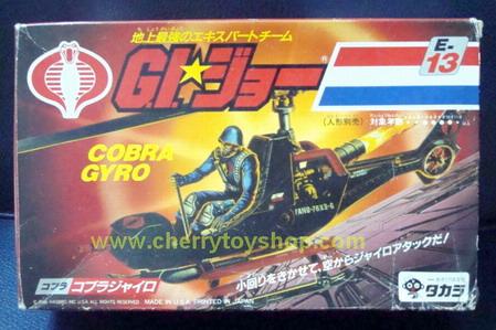 G.I. Joe E-13 Takara Cobra Gyro (F.A.N.G. FANG copter)