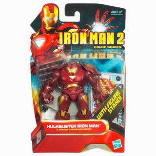 Iron Man 2 Comic Series: Hulkbuster Iron Man
