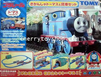 Thomas the Tank Engine  Dump car set