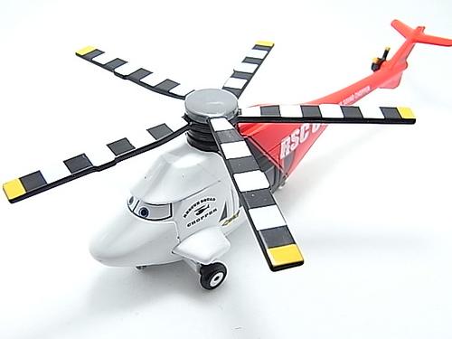 Rescue Squad Chopper (Loose)
