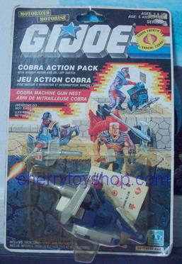 G.I.Joe  - Cobra Machine Gun Nest