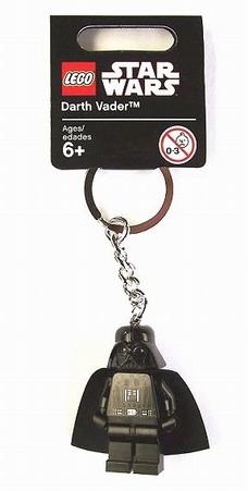 Darth Vader Key Chain