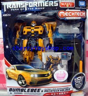 DA-05 Takara Transformers 3 Bumblebee  mechtech holder