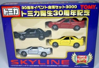 Tomica  - 30th Anniversary Skyline Gift Set