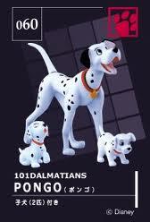 Tomy Disney Magical collection - Pongo No.060