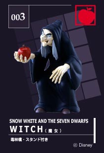 Disney Magical Collection Snow White - Witch No. 003