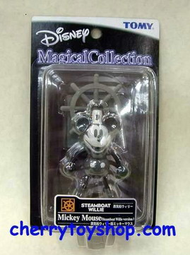 Mickey Mouse (Steamboat Willie)