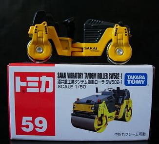 Sakai Vibratory Tandem Roller SW502-1