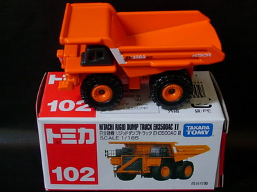 Hitachi Rigid dump Truck EH3400AC 2