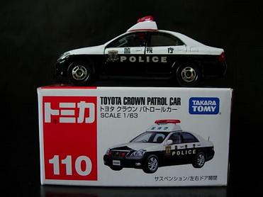 Toyota Crown Patrol Car