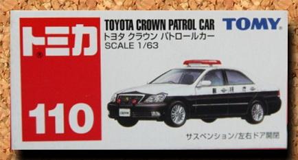 Tomy No110 Toyota Crown Patrol Car