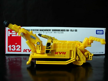 Kayaba System Machinery Boomheader RH-10J-SS