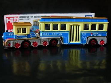 Locomotive Type Bus SeiShungo