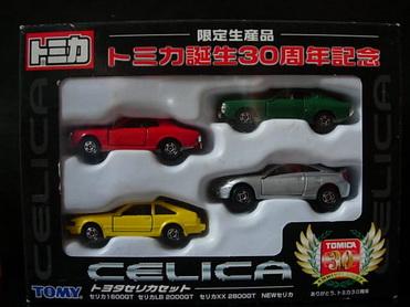 Celica 30th Anniversary Set 1