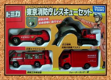 Tokyo Fire Department Rescue Set