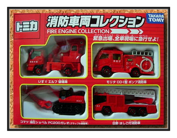 Fire Engine Collection 2