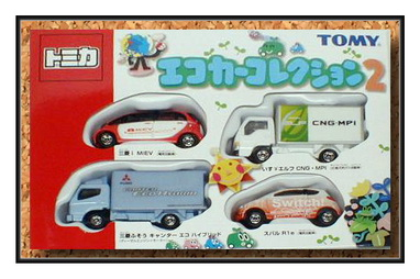 Eco Cars Collection 2 Set