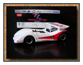 Tomica Limited 050 Toyota 7
