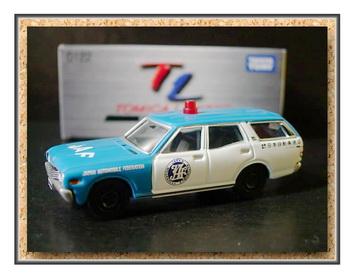 Tomica Limited 122 Nissan Gloria JAF Van