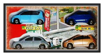 Tomica Compact car (supermarket car) Set