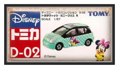 Tomy Disney D-02R Minnie Mouse