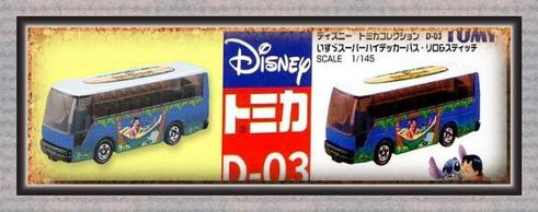 Tomy Disney D-03 Lilo  Stitch Bus