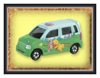 Tomy Disney D-04 Winnie the Pooh
