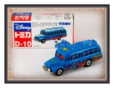 Tomy Disney D10 Genie Aladin