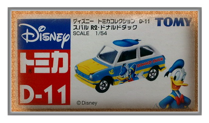 Tomy Disney D11 Donal Duck