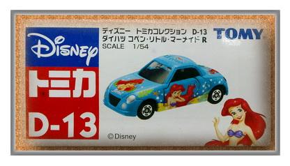 Tomy Disney D13 Little Mermaid
