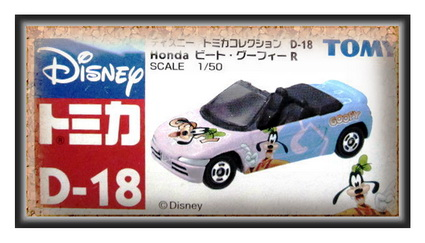 Tomy Disney D18 R  Goofy