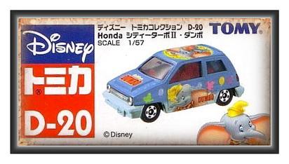 Tomy Disney D20 Dumbo