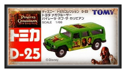Tomy Disney D25 Pirate of the Caribbean