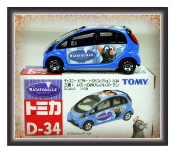 Tomy Disney D34 Ratatuille