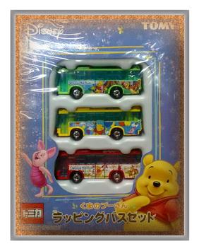 Tomy Disney Winnie The Pooh Gift Set