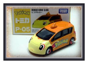 Tomy Hikozaru Car P-05