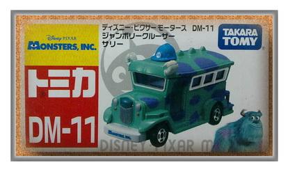 Tomy Disney Museum DM-11 Monster Inc.