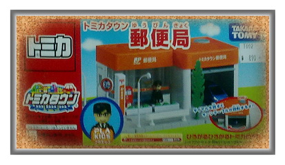 Tomy Tomica Town Scene - JP Post Office