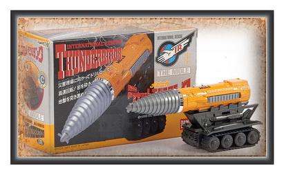 International Rescue Thunderbirds The Mole