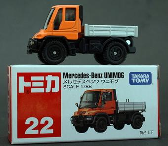 Tomy No.22 Mercedes Benz Uni Mog