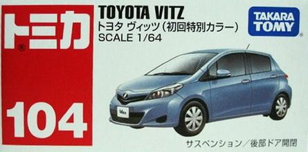 Tomy  No.104 Toyota Vitz