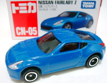 Tomy CN-05 Nissan Fairlady Z