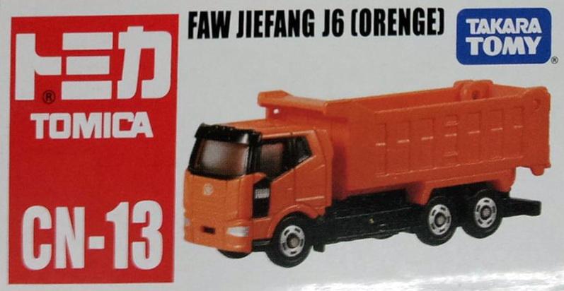 TakaraTomy CN - 13 FAW  Jiefang J6 (Orange)