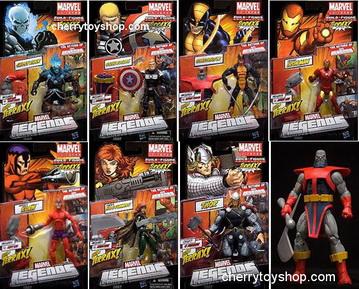 Marvel Legends Terrax Series  full set