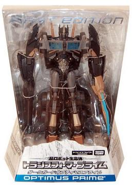 Elite Guard Optimus Prime Exclusive First Edition
