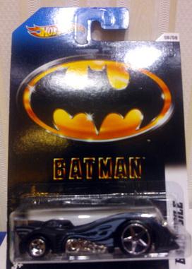 Hot Wheels 2012 Walmart Exclusive Batman series 08/08 BATMAN BATMOBILE new
