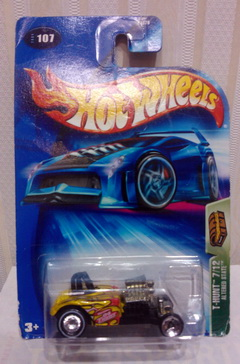 HOT WHEELS TREASURE T HUNT 2003 ALTERED STATE NO 7 12