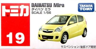Tomica No19 Daihatsu Mira