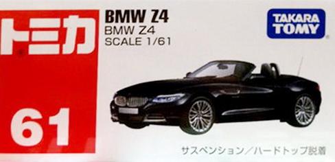 Tomica No 61  BMW Z4