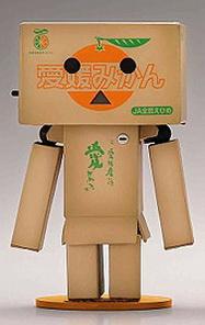 Revoltech Danboard Mini Action Figure - JA Ehime Orange